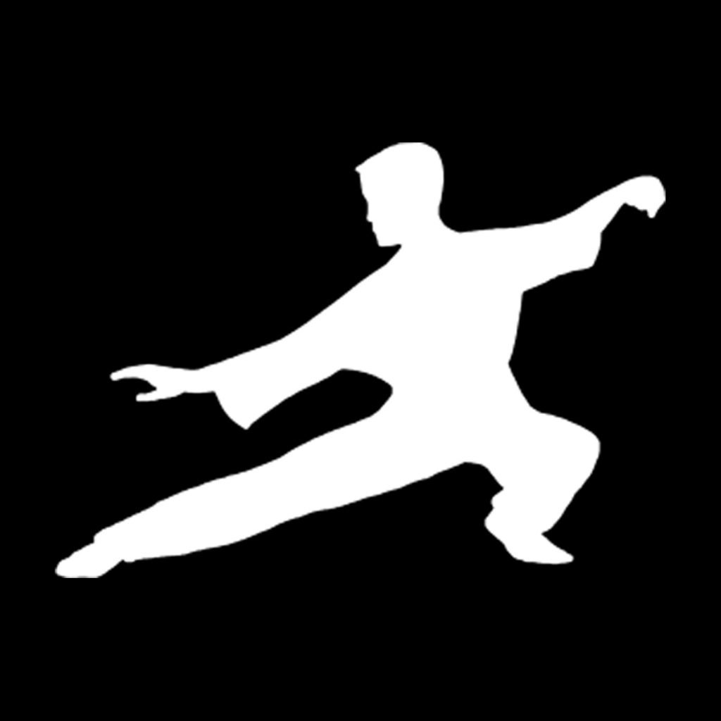 Tai Ji Quan (Black Label)