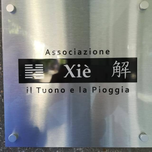 Targa Associazione Xiè - il Tuono e la Pioggia